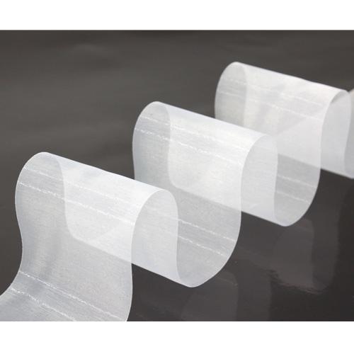 25-meter-organza-tischband-in-wei-70-mm