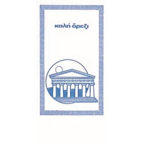 duni-zelltuch-servietten-akropolis-2-lagig-8539-falz-36-x-36-cm