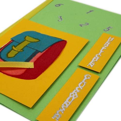 gl ckwunschkarte zur einschulung in gr n gelb. Black Bedroom Furniture Sets. Home Design Ideas